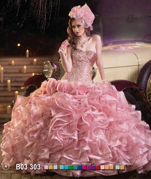 Ragazza Quinceanera Dresses Austin